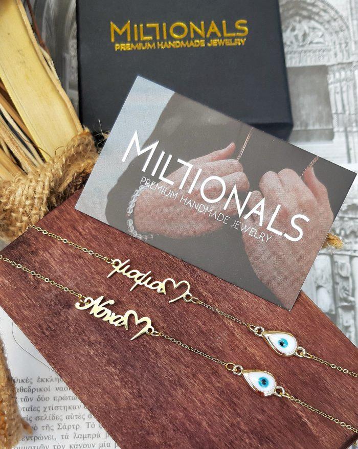 Mama nona bracelets